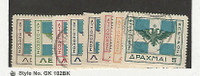 Epirus, Postage Stamp, #15-22 Mint & Used, 1914, JFZ