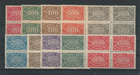 Germany Postage Stamp, #199-209 Mint NH Blocks, 1922-23, DKZ