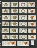 Germany Postage Stamp, #1218-1221 Mint 8 Sets, 1976, DKZ