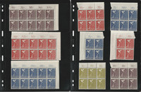 Germany Stamp Collection, #574-577 Mint NH Blocks with Tabs, 5 Pages, DKZ