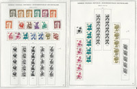 Germany Stamp Collection 1972-1978 on 24 Minkus Specialty Pages, DKZ