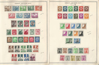 Germany Stamp Collection on 2 Minkus Specialty Pages, 1933-38 3rd Reich, DKZ