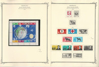 Germany DDR Stamp Collection on 24 Scott Specialty Pages, 1957-64, DKZ