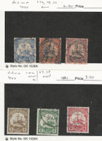 German South West Africa, Postage Stamp, #16, 18, 20, 27-28 Used, 26 Mint, JFZ