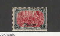 Germany Offices Turkey, Postage Stamp, #54 Mint Hinged, Pulled Perf 1906, JFZ