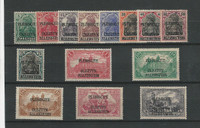 Allenstein Postage Stamp, #1-14 Mint Hinged, 1920 Germany, DKZ