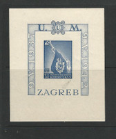 Croatia Postage Stamp, #B18 Mint NH Sheet Imperf, 1942, DKZ