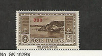 Italy - Coo, Postage Stamp, #24 Mint Hinged, 1932, JFZ
