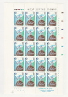 Korea, Postage Stamp, #1765 Sheet Mint NH, 1994, JFZ