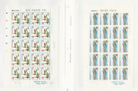 Korea, Postage Stamp, #1769, 1774 Sheets Mint NH, 1994, JFZ