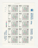 Korea, Postage Stamp, #1775 Sheets Mint NH, 1994, JFZ