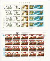 Korea, Postage Stamp, #1934, 1937 Sheets Mint NH, 1998, JFZ
