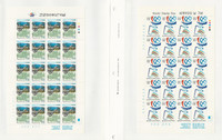 Korea, Postage Stamp, #1941, 1942 Sheets Mint NH, 1998, JFZ