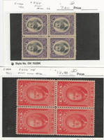 Caribbean Island, Postage Stamp, #245 Hinged, 406 Mint NH Blocks, JFZ