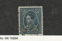 Iraq, Postage Stamp, #77 Used, 1934, JFZ
