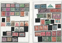 Oman & Pakistan Stamp Collection on 25 Harris Album Pages