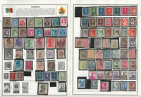 Romania Stamp Collection on 60 Harris Album Pages