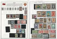 Russia Stamp Collection on 100 Harris Album Pages