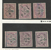 Germany Revenue Stamp, #AS54-56, AS57, AS59, AS60 Used, 1875, DKZ