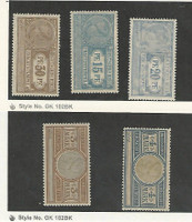 Germany Revenue Stamp, #L7, L18, L17, L26-7 Mint NH, 1900-16, DKZ