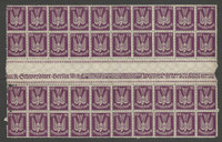Germany Postage Stamp, #C16, C18 Mint NH Gutter Blocks, 1923 Airmail, DKZ
