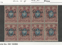 Russia Army Northwest Postage Stamp, #4 Mint NH Block of Eight, 1919, JFZ