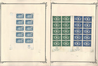 United Nations Stamp Collection, 1951-56 Mint NH Blocks on 22 Pages, JFZ