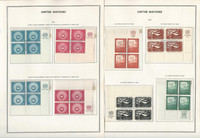 United Nations Stamp Collection, 1956-65 Mint NH Blocks 40 Harris Pages, JFZ