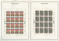 United Nations Stamp Collection, 1983 Mint NH Sheets on 4 Harris Pages, JFZ