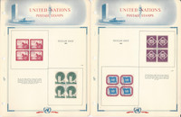 United Nations Stamp Collection, 1951-56 Blocks on 24 White Ace Pages, JFZ