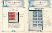 United Nations Stamp Collection, 1951-56 Mint NH Blocks on 50 Pages, JFZ