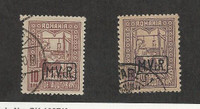 Romania, Postage Stamp, #3NRA4-5 Used Occupation, JFZ