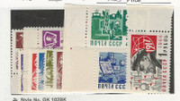 Russia, Postage Stamp, #3257-3268 Mint NH, 1966, JFZ