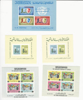Jordan, Postage Stamp, #384a, 399a, 422a Perf & Imperf Mint NH, 1963-5, JFZ