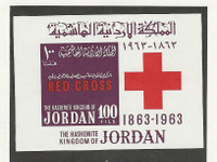 Jordan, Postage Stamp, #418b Mint NH, 1963 Red Cross, JFZ