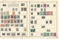 Bulgaria Stamp Collection on 35 Scott Album Pages To 1981