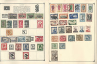 Congo & Chad Stamp Collection on 18 Scott Album Pages To 1981
