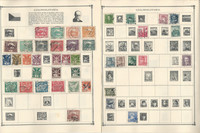 Czechoslovakia Stamp Collection on 35 Scott Album Pages To 1981