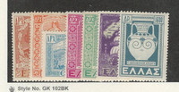 Greece, Postage Stamp, #525//533 Mint Hinged, 1950, JFZ