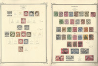 Germany Stamp Collection 1872-1900 on 2 Scott Specialty Pages, DKZ
