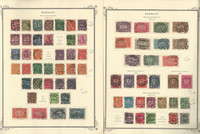 Germany Stamp Collection 1921-23 on 2 Scott Specialty Pages, DKZ