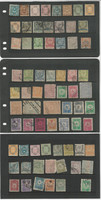 Turkey Stamp Collection on 11 Pages, High Value Lot of Classics, DKZ