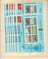 Isle of Man, Postage Stamp, #173a (14 Each) Mint NH, 1980 Mail Boats, DKZ