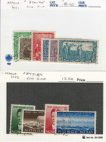 Norway, Postage Stamp, #240-245, 247-250 Used, 1941-42, DKZ