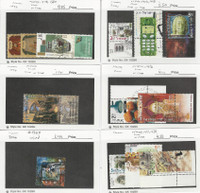 Israel, Postage Stamp, #1377//1438 With Tabs Used, 1999-2001, JFZ