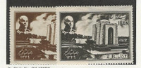 Middle East, Postage Stamp, #933-934 Mint LH, 1950, JFZ