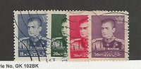 Middle East, Postage Stamp, #1120-1123 Used, 1958-59, JFZ