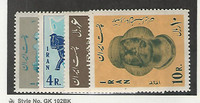 Middle East, Postage Stamp, #1290-1293 Mint NH, 1964, JFZ