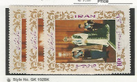 Middle East, Postage Stamp, #1488-1490 Mint NH, 1968, JFZ
