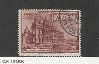Vatican City, Postage Stamp, #E12a Perf13.5X14 Used, 1949, JFZ